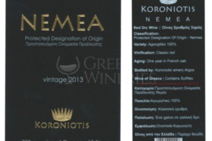 Nemea Koroniotis label